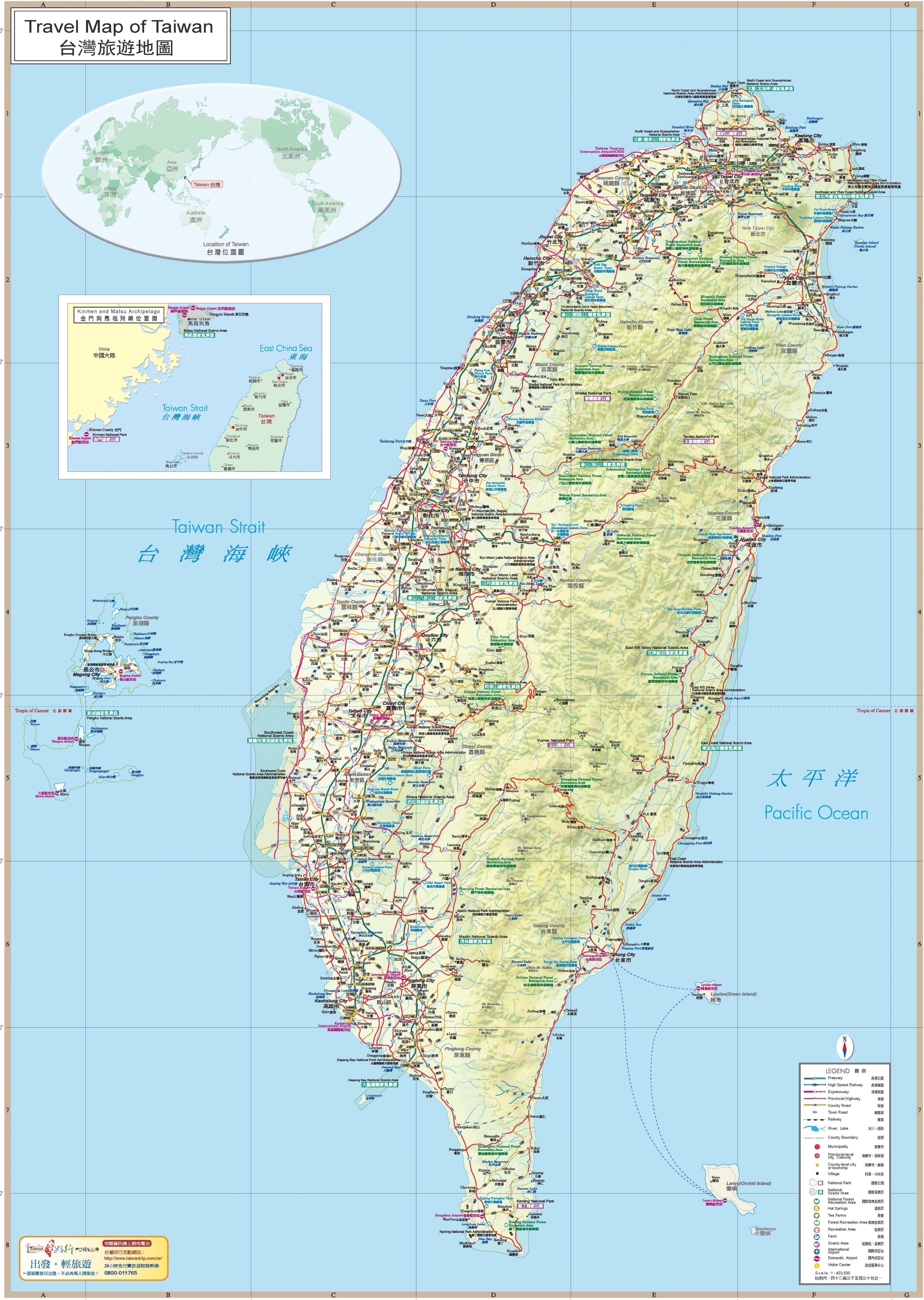 Carte Touristique Asie.Taiwan Carte Touristique Carte De Taiwan Attractions